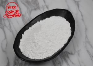 China Industry Grade Calcium Carbonate Hydrate For Rubber Shoes SGS Certification on sale