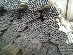 China 321 stainless steel seamless tube , SS seamless pipes and tubes supplier