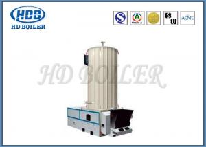 China Large Automatic Heating Oil Boiler , Condensing Oil Fired Boiler Enengy Saving on sale