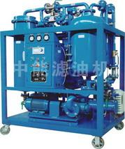 China Series TY Turbine Oil Purifier(oilpurifier.justin@zhongnengcq.cn) on sale