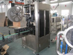 China 250BPM Automatic Double Feeding Type Sleeve Labeling Machine For PET / PVC Label on sale