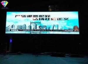 China 6500 Nit Brightness Outdoor Video Display Boards P6mm Waterproof IP65 Long Lifespan supplier