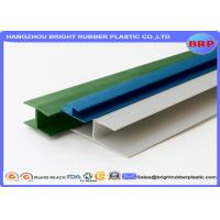 China China Customized High Quality PVC Plastic Extrusion Parts For Windows or Glass on sale