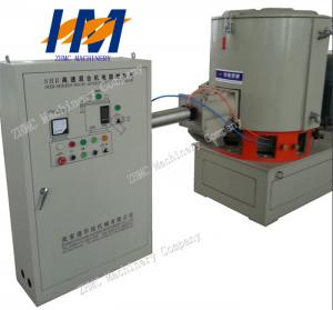 China High Output Plastic High Speed Mixer , Plastic Material Mixer Machine on sale