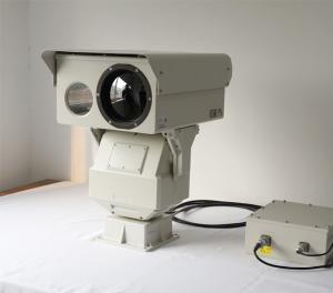 China Aluminum Alloy Housing Long Distance Night Vision Camera For Detect Smoking Activity on sale