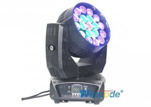 China 100-240V Auto Rotaing Moving Head Light 4 in 1 Store for Nightclub Bar Lingting on sale