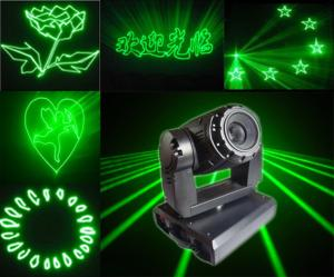 China 1W High Power Green Animation Laser Moving Head Light on sale