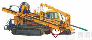 China 400KN Horizontal Directional Drilling Machine , НDD Rig FDP-40 on sale