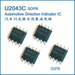 U2043C Auto Turn Signal Flasher IC U243B U6043B VG2043C SOP8