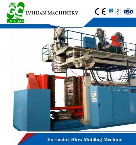 China Efficient Extrusion Blow Molding Machine , 50L Water Tank Blow Moulding Machine on sale