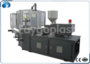 China High Output Injection Blow Molding Machine For Small Medical Bottle Manufacturing on sale