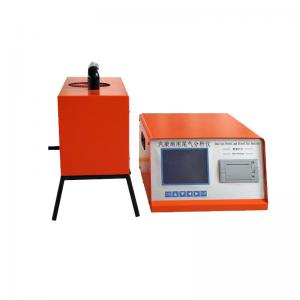China OC-503 Dual-use Petrol and Diesel car vehicle Exhaust Gas Analyzer on sale