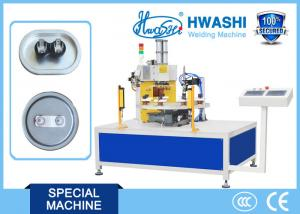 China Rotate Caps Cover / Shell Spot Automatic Welding Machine with Eight Welding Station on sale