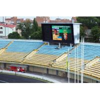 Novastar DBStar Control System SMD or DIP P10 Stadium Led Display For Advertising And Sports Contest