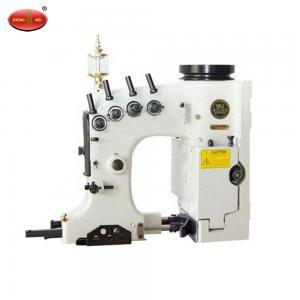 China Presser Foot Lift 16mm GK35-2C Type Seam Sealing Bag Sewing Machine Manufacturer on sale