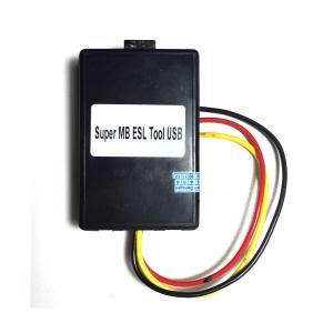 Super Mb Professional Diagnostic Tools Usb Esl Programmer W202 W208