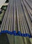 AISI 4130 is a low alloy chromium molybdenum (CrMo) steel pipes   It has a lower carbon level than 4140 giving