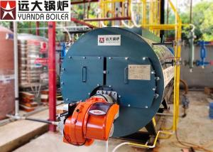 China Three Pass High Efficiency Low Pressure Steam Boiler With 2 Years Boiler Warranty on sale