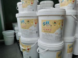 China Food Additive Cake Gel Emulsifier , Glyceryl Stearate E471 GMS 99.8% Purity on sale