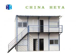 China 2 Layer Movable Prefab House Quick Build Steel Structure Fabricated Homes For Labor on sale