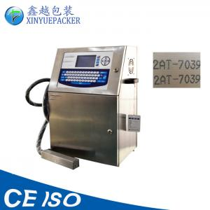 China Professional Industrial Inkjet Printing Machines For Beverages / Cosmetics on sale