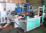 Double Layer Sealing and Cold Cutting Bag Making Machine