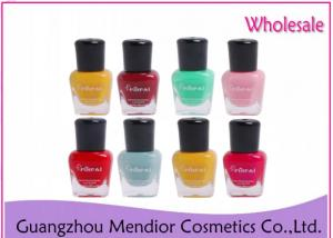 China Vitamin Lacquer Natural Gel Nail Polish Odourless Strawberry Eco Friendly on sale