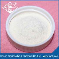 China Mud dehydrating agent Anionic polyacrylamide on sale
