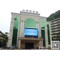 RGB P7 Commercial outdoor led video walls Screens Synchronous / Asynchronous