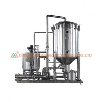 China High Efficiency Food Grade Precision Liquid Filters For Peanut Oil Refining on sale