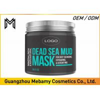 Israeli Dead Sea Mud Skin Care Face Mask 100% Natural Deep Cleaning Extracts Toxins