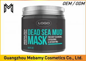 China Israeli Dead Sea Mud Skin Care Face Mask 100% Natural Deep Cleaning Extracts Toxins on sale