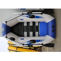 White 0.7mm PVC Inflatable Sea Kayak , Wood Air Deck 2 Person Inflatable Kayak