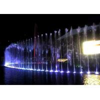 Exterior Floating Music Dancing Fountain Construction In Lake Large Scale