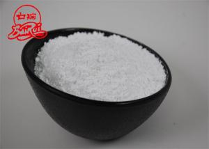 China 1800Mesh White Powder Ground Calcium Carbonate , MSDS Certification Calcite Powder on sale