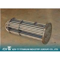 Alloy U-Shape Titanium Heat Exchanger Tube GR5 / GR7 ASTM B338 For Industrial