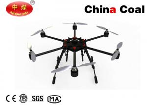 China Multi-Rotor UAV Drone Professional Agricultural Crop Sprayer for Spraying Pesticides on sale