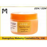 Skin Whitening Face Cream Womens Face Creams Papaya Extract Reduces Dark Spots