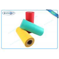 Fresh Polypropylene Material PP Non Woven Upholstery / Sofa / Shopping Bag / Table Cloth / Mattress