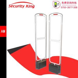 China Boshine retail eas am antenna Anti Shoplifting Devices , clothing store work through gate on sale