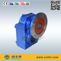 China Industrial Helical Geared Motor Speed Reduction Gearbox With Output Flange on sale