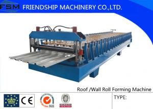 China High Speed Roll Forming Machinery , Wall Panel Forming Machine on sale