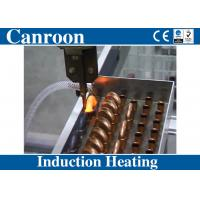 China High Efficient Induction Heating Machine for Automatic Copper Tube Brazing of Heat Exchanger Components on sale