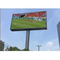 China Electronic  LED Billboard Advertising P10.88 1ft x 1ft  For Outdoor Digital Media Applications on sale
