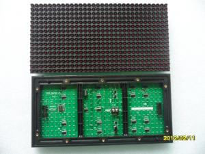 China Personalized Led Display Modules Mono Color P10 1R/1G/1B/1W/1Y waterproof IP65 on sale