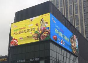 China SMD3535 Outdoor Advertising LED Display P10 7000cd/m2 Brightness 320mm*160mm on sale