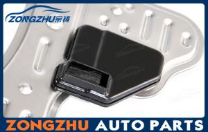 China Auto Spare Parts External Transmission Filter , Auto Transmission Filter on sale