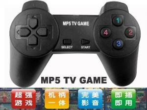 China Game MP5 Player on sale