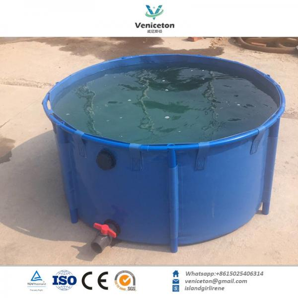 1000L Plastic PVC Fish Farming Tank Sell to Philippines for sale