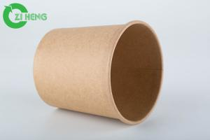 China Disposable 8 Oz Kraft Paper Cups , Custom Printed Paper Cups With Paper Cover on sale
